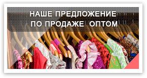 Купить женские зимние спортивные костюмы недорого